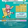 ぷよぷよクエスト日記:4月11日〜4月17日分:安心感のある初代ぷよ勢の絡みに思わず笑顔の3周年でした。