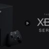 PS5 vs Xbox Series X 仁義なき戦い(ビジネス編)