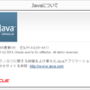 Java Runtime Environment (JRE) 8 Update 221