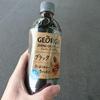 ジョージア ジャパンクラフトマン ブラックを飲んでみた【味の評価】