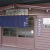 ゆりや食堂 / 札幌市中央区南1条西19丁目 ドレイジャータワービル 1F