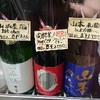 ≪雑記≫ お酒の好きなミチコさんにこんなプレゼントはどうでしょう!!