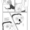 【移動済】漫画『シェア・ユア・ライフ』のダウンロード販売を開始しました