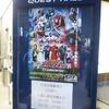 「Project.R復活祭デカレンジャー」レポート(2015/11/14昼の部)