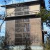 2月23日のブログ「安桜山展望台の12キロのジョグ、読みかけの本を読み進め」
