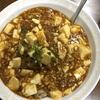 読谷村・中華ラーメン「醤」のマーボーカツ丼を食べてみた