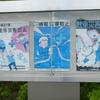 西武・電車フェスタ 2015 in 武蔵丘車両検修場に行ってきたよ