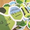 簡単なボードゲーム紹介【はっぱ はらっぱ ばった】