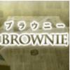 キーワード発掘ツール『Brownie(ブラウニー)』口コミ・レビュー
