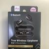 ダイソーで完全ワイヤレスイヤホンが売っていた。1000円で。これは何?