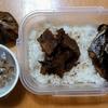 今日のお弁当 ごはんと納豆、みそ漬け2種