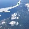 スカイマーク便は下北半島を通過、そして新千歳空港に着陸