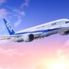 世界で最も安全な航空会社20を公表!日本からはANA・JALが選出!!