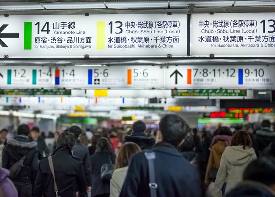 """""""貨物線の途中駅""""だった新宿駅が巨大ターミナルに成長できた理由"""