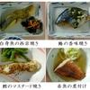 おみずの島プロジェクト-島の外から明日の島を見る ② 魚嫌いも食い付く魚料理を