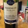 カルフォルニアワイン メルロー ベリンジャー