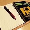 書いておくことの重要性。人は忘れる生き物、そして記憶は不確かなもの。もっとたくさん書き残そう。