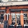 【Café Mirabelle】手作りのパンと見た目の可愛いパティスリーをアットホームな空間で🍽