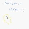 すみずんと謎の黄色いふさふさ⑦ Youtube編