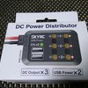 SKY RC DC Power distributor