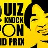 QuizKnockのオススメ動画(2020/01/01-2020/06/30)