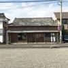 【鹿児島】頴娃町に1週間滞在しました。古民家「塩や、」から徒歩10分圏内のおすすめ生活情報をご紹介します。
