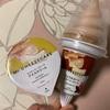 セブン:ワッフルコーンミスターチーズケーキカカオラズベリー/ミスターチーズケーキ アイスクリーム/宇治抹茶と苺のパフェ/恋する火曜日の アップルクランブルチーズ/ほうじ茶仕立てみたらし団子パフェ