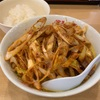 【東京餃子食堂】久々の辛ねぎ味噌ラーメン