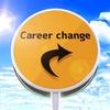 【リハビリ職を辞めたいですか?】理学療法士・作業療法士が一般企業(他業種・他職種)に転職する前に考えておきたいこと(後悔しないために)