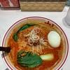蒙古タンメン中本 町田店 中本風タンタン麺