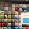 【感想レポ】ミナ ペルホネン/皆川明 つづく 東京都現代美術館 服にときめいたこと、ありますか?