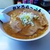 札幌市豊平区月寒東 かとうらーめん月寒店 醤油ラーメン