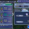 【DFFOO】断章ハードコンプ!