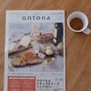 オントナ 1.18発行 チーズ(^-^)