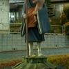 【愛知県豊明市】毛受兄弟之記念碑