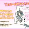 ジスたん3Dモデル誕生&CV決定!