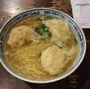 【香港:中環】 香港でフラッと出逢えた ミシュラン付きの超おすすめエビ雲吞麺 『沾仔記』