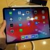 驚くほどの軽さ! 新型iPad Proを見てきました