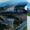【活動報告】巨大な環状列石の見学会でサムシング・グレートに触れる
