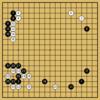 Master対AlphaGoZeroの棋譜3