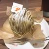 こだわりの炭火焙煎珈琲とこだわりのお菓子が美味しいカフェ「千寿」(せんじゅ)/東松原