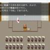 謎素材「官邸記者会見室セット」/RPGツクールMV向けタイルセット素材