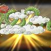 【ゆるゲゲ】超激レア「龍の子(龍)」をゲット!~ノーマルの敵を必ずふっとばし波動無効~【ゆる~いゲゲゲの鬼太郎妖怪ドタバタ大戦争】