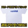 【DSTYLE】吸水速乾性と紫外線カットを備えた「スピードロゴドライTシャツ」通販予約受付開始!