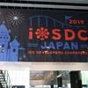 iOSDC Japan 2019で見た 自分の登壇でも実践したい3つの高度な発表テクニック