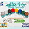 【塗装】ガンプラ塗装透ける! 水性ホビーカラーのレビュー!