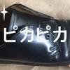 【中川政七商店靴磨き商品レビュー】ボロボロの革靴が生まれ変わった。