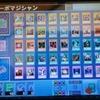 今日の遊戯王DS(レベル99からのやり込み)