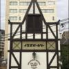 神戸三宮「イスズベーカリー本店」ビル取り壊しで、シンボルが消えるのが残念。