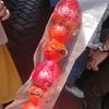 休職と旅。愛する台湾「必食グルメ③」
